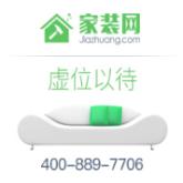 四川城拓建筑装饰工程有限公司重庆分公司