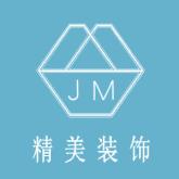 岳阳精美建筑装饰设计工程有限公司